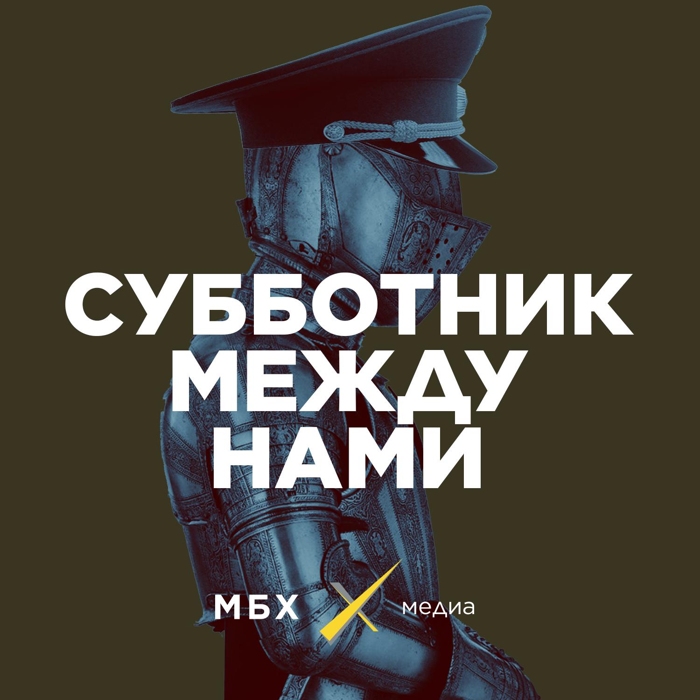 Субботник. Битва госзащит, Красная Кнопка и марш Немцова